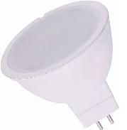 لامپ هالوژنی 7 وات اوا